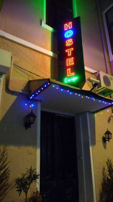 Chillout Cengo Hostel, Istanbul, Turkey, Turkey hotels and hostels
