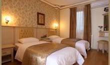 Alaaddin Hotel 11 photos