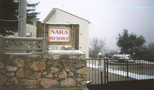 Nara Resort Hotel - Search available rooms for hotel and hostel reservations in Beycik, best alternative hotel booking site 5 photos
