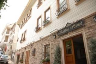 Istanbul Kaftan Hotel, Istanbul, Turkey, Turkey 酒店和旅馆