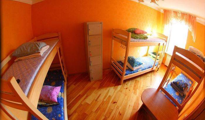 Kiev Central Station Hostel - Search for free rooms and guaranteed low rates in Kiev 5 photos