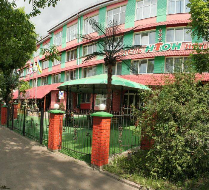 Nton, L'viv, Ukraine, Ukraine hotels and hostels