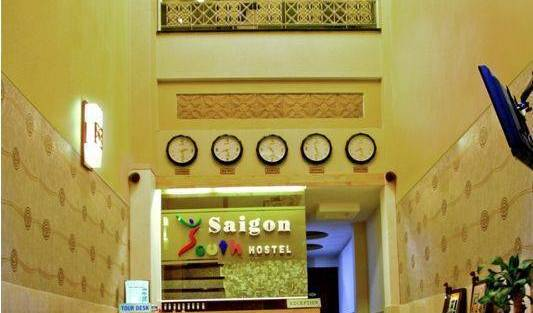 Saigon Youth Hostel - Search available rooms for hotel and hostel reservations in Thanh pho Ho Chi Minh 13 photos