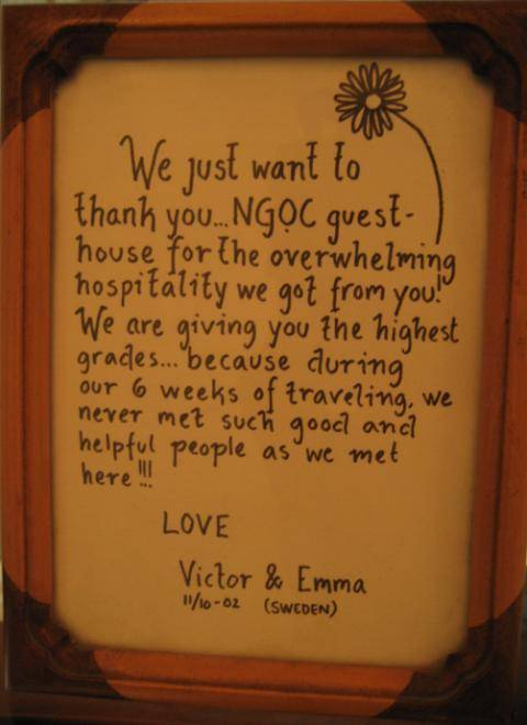 Ngoc Guesthouse, Thanh pho Ho Chi Minh, Viet Nam, low cost lodging in Thanh pho Ho Chi Minh