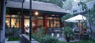 4BanQiao Courtyard Guesthouse, Beijing, China