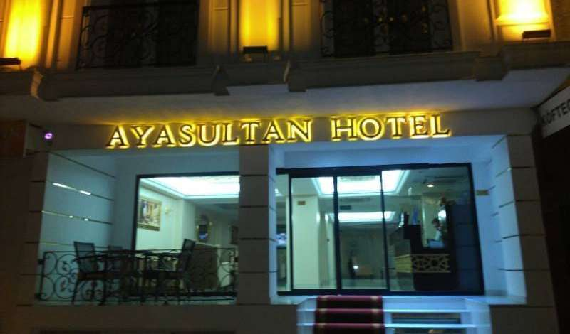 Find low rates and reserve hotels in Istanbul