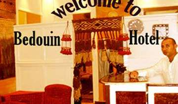 Book hotels and hostels now in Cairo