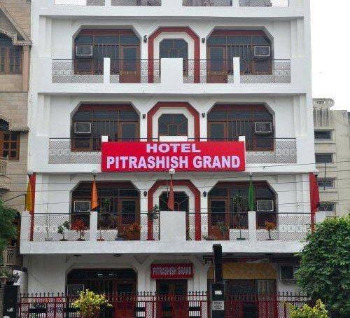 Hotel Pitrashish Grand, albergo in New Delhi - Prenotazioni ...