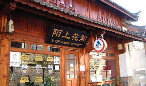 Book hotels and hostels now in Lijiang