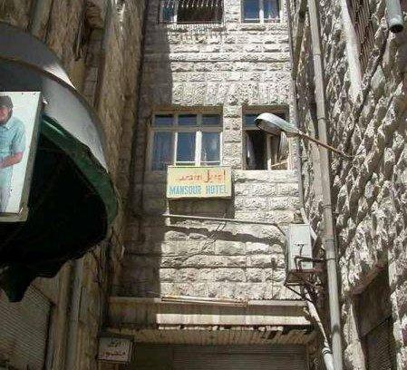 nowe przyloty niska cena Najlepsze miejsce Mansour Hostel, hostel in Amman, how to book a hotel without ...