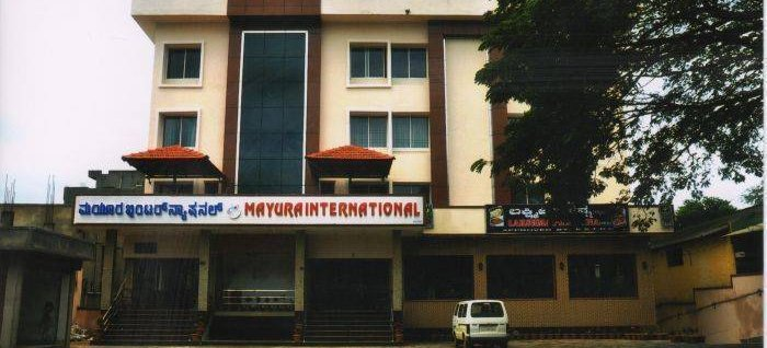 Mayura International, Hassan, India