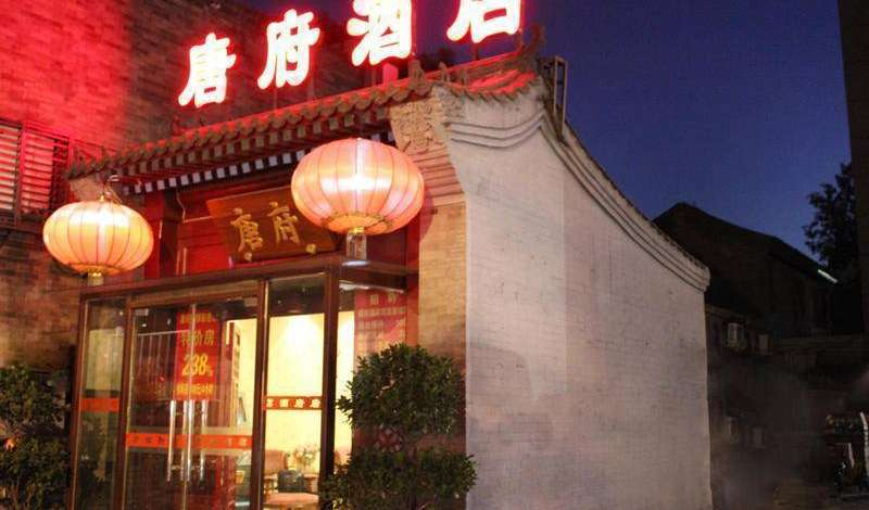 hotels in safe locations in Beijing, China