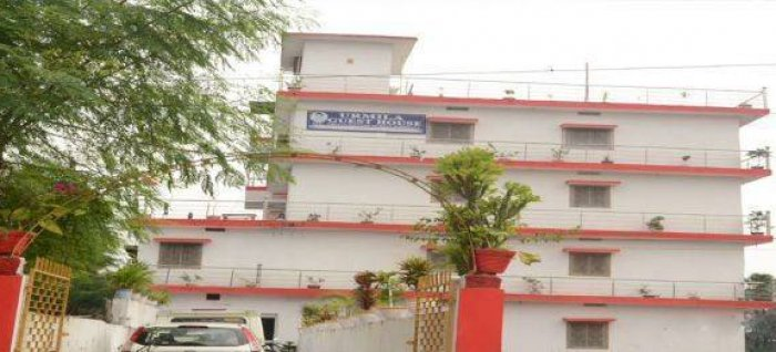 Urmila Guest House, Bodh Gaya, India