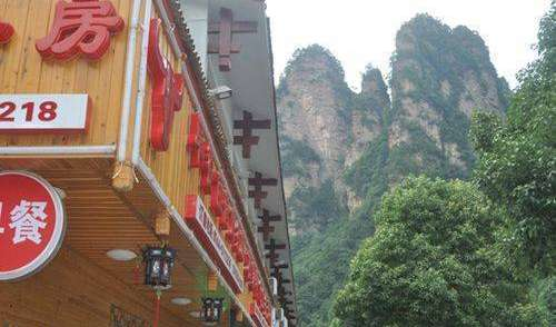 world traveler benefits in Zhangjiajie, China